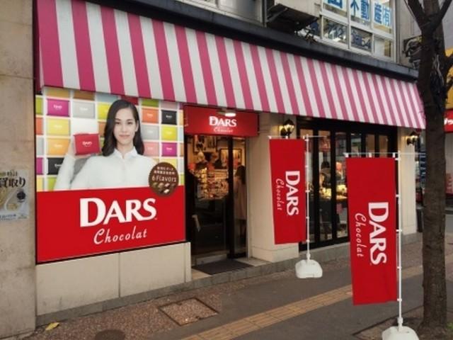 DarsShop