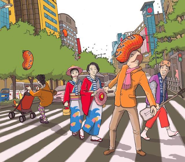 CityinJapan