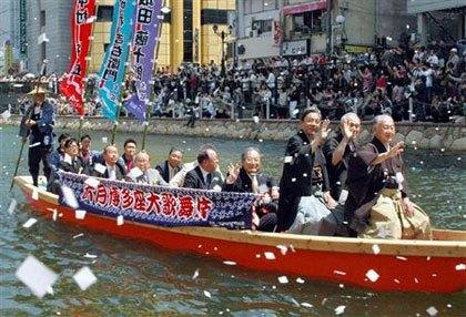 hakata_za_boat_fn2012