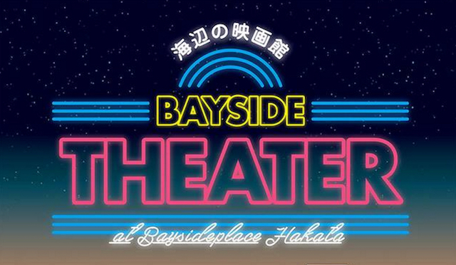 bayside theater copy