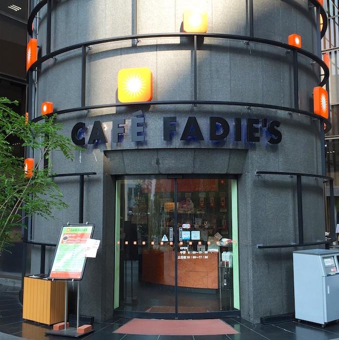 cafe-fadies-square