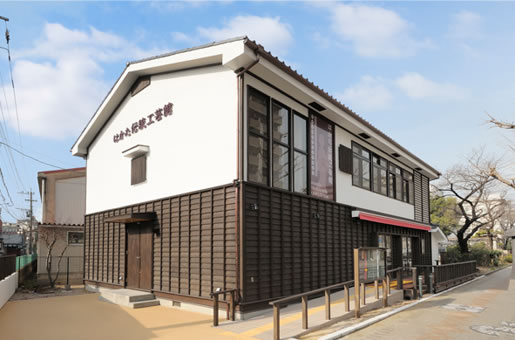 hakata-traditional-craft-center