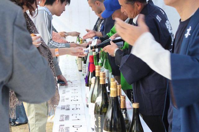 chikugo-sake-event