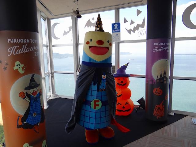 fukuoka-tower-halloween