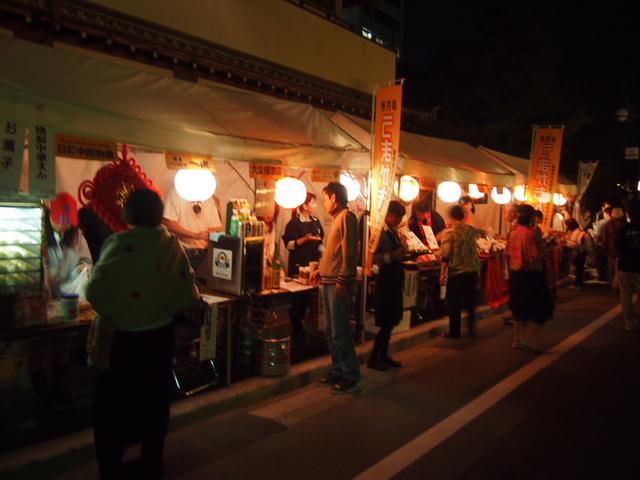 gokusho-umakamon-market