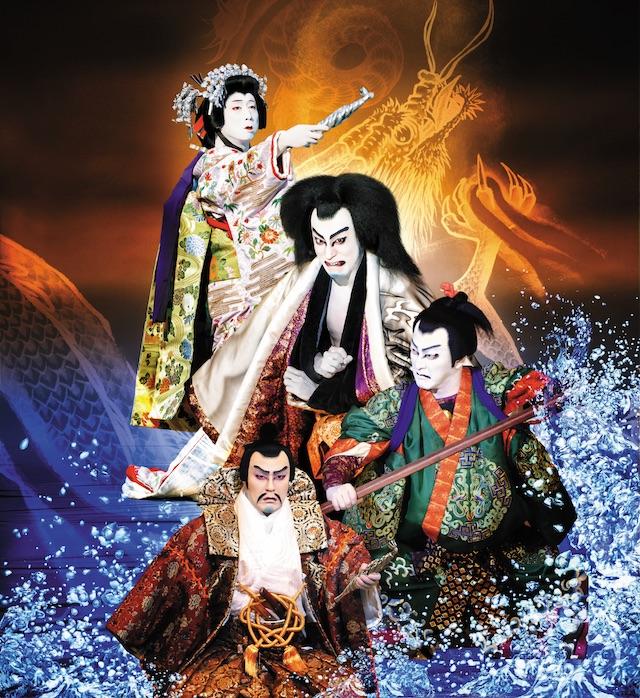 hakataza-ishikawa-goemon